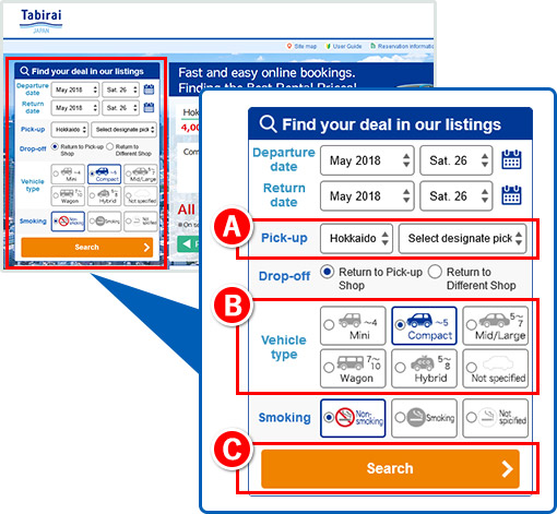 Search: You can select conditions to rent a car and compare plans on the lists.