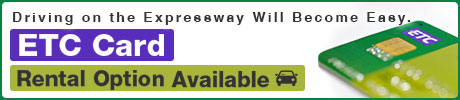 Driving on the Expressway Will Become Easy. Tabirai Car Rental's ETC Card Rental Option Available