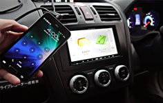 All cars equipped with navigation system that can be connected to an audio player!