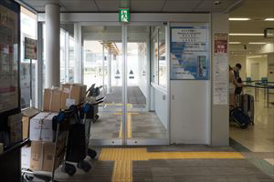 2. Go out from the exit in front of the Information Counter.