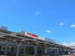 picture around Hanamaki Airport