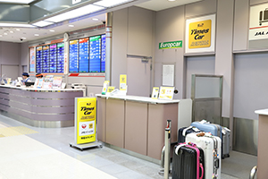3. There is a Times Car Rental reception desk next to Baggage Service Counter.