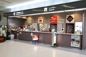 4. There are ORIX Rent A Car and NISSAN Rent a Car reception desks next to Information.