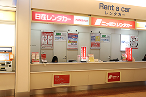 7. If you rent a car in NISSAN Rent a Car or NIPPON Rent-A-Car, go straight to the South Wing.