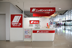 2. 【If using NIPPON Rent a Car】 If you made a reservation for NIPPON Rent a Car, please make a procedure here.