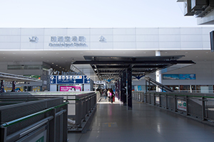5. Then go to Kansai International Airport Station.