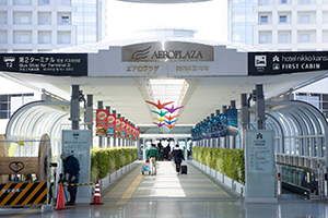 7. From Kansai International Airport Station, go to Aeroplaza.