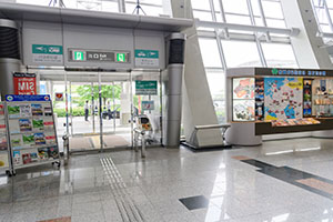 2. Go to the rental car terminal building next to the Terminal Building.