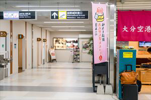 2. The International Arrival Gate is located at the back of the Domestic Arrival Gate and free footbath.