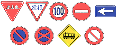 Drive and follow the traffic signs.