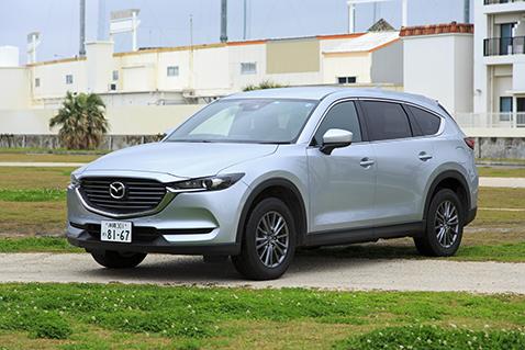 Mazda Cx 8 Online Car Rental Tabirai Car Rental
