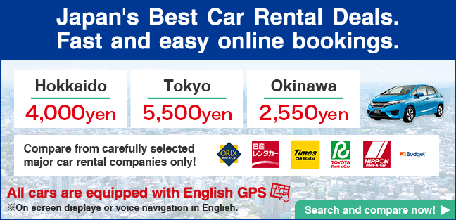 Fast and easy online bookings.Finding the Best Rental Prices! Compare from carefully selected major car rental companies only! All cars are equipped with English GPS